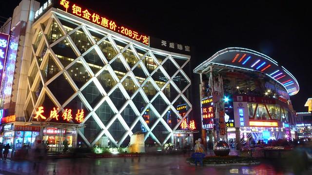 Zhengzhou - Dehua Road Shopping Malls