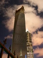 Centre mondial des finances de Shanghai