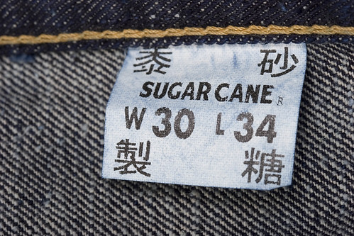Sugarcane Okinawa tag | by @ayn
