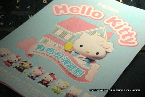 7-ELEVEN 即將推出 Hello Kitty 角色扮演派對公仔