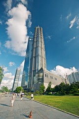 Jin Mao Tower and SWFC