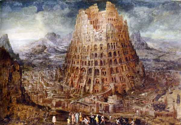 Babel Tower, Babylon.