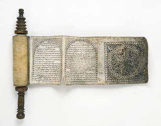 Scroll of Esther (megilat ester), Middle East (18th century) [67.1.11.4]