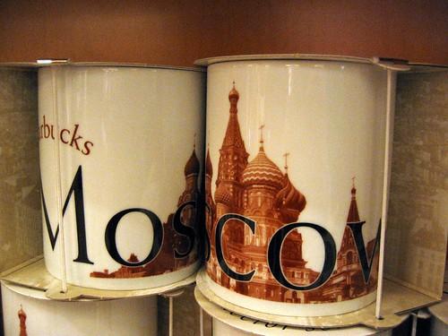 Starbucks 1155 | by MCLipsco