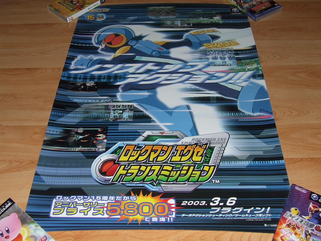 Rockman EXE Transmission   Video Game Posters   Flickr