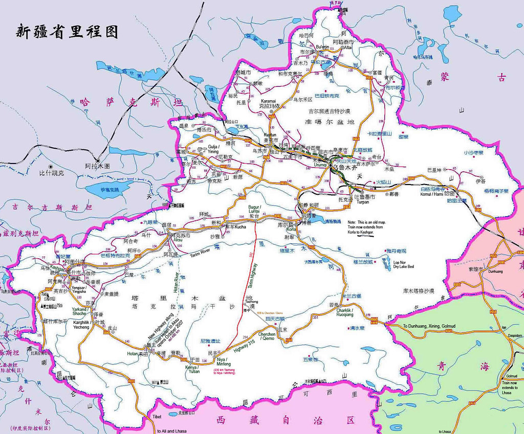 Map Xinjiang.Xinjiang Map 1535x1273 Chinese English Roads Distanc Flickr
