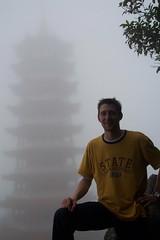 Foggy Temple