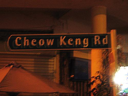 CheowKeng