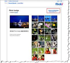 flickr_32