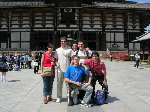 Viaje por Japón – Últimas fotos class=