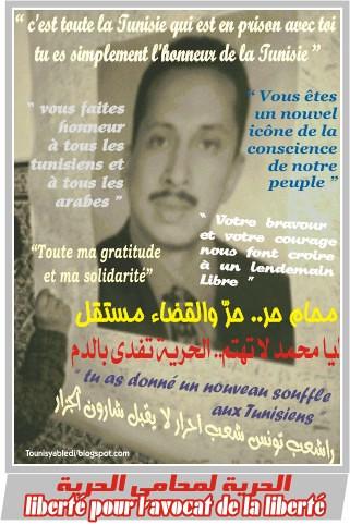 Signez le livre de la solidarité avec Me Mohammed Abbou