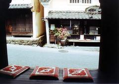 Uchiko street