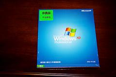 WindowsXP_02