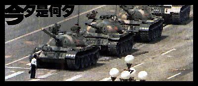 19890604
