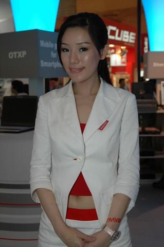 2005computex52
