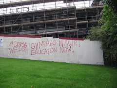 Graffiti ar gampws Prifysgol Cymru, Aberystwyth