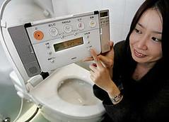 toto_mp3_toilet
