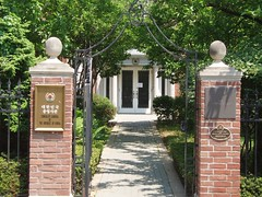 The Korean consulate in Toronto