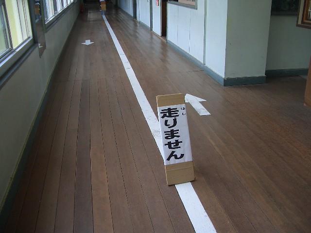 corridor / 廊下