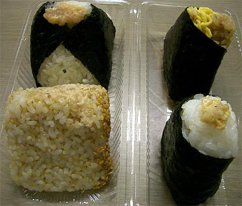 onigiri(rice ball)03