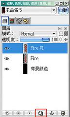 fire0002