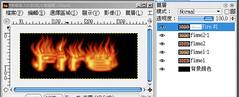 fire0007