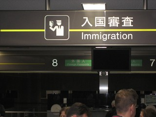 Immigration | by bryansblog