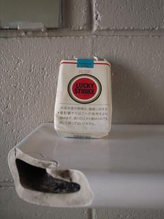 Empty packet of cigarettes | by matsuyuki