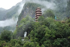 Taroko Gorge 0084 - Summer 2007 | by Guillaume Paumier