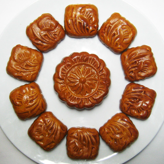 last of the mooncakes... for now.