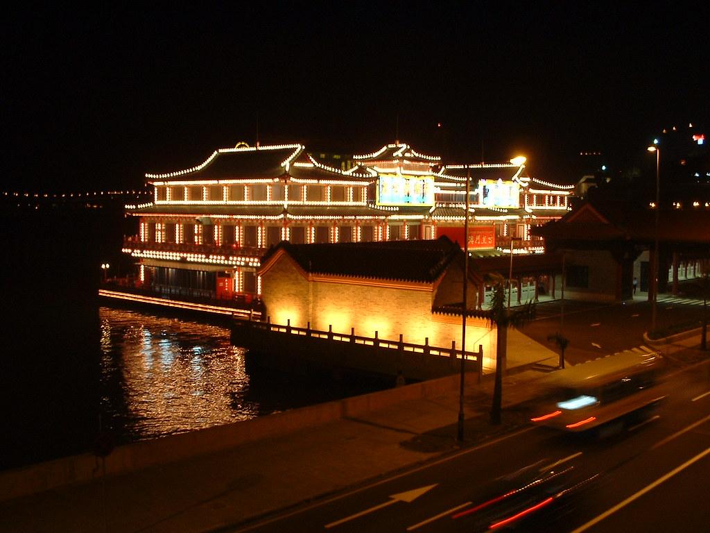 Casino Macau Palace, Macau | * starrynight1 | Flickr