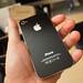 iPhone 4 (Back)