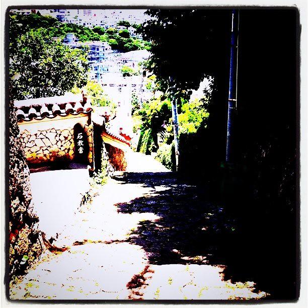 沖縄石畳道
