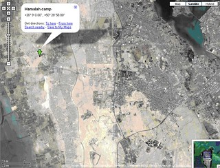 Hamala Camp Bahrain -  Map