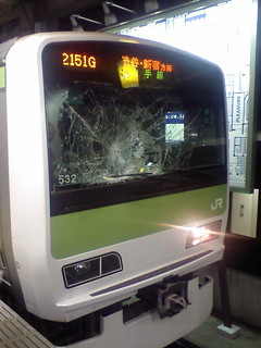 Death in the Yamanote | by Pietro Zuco