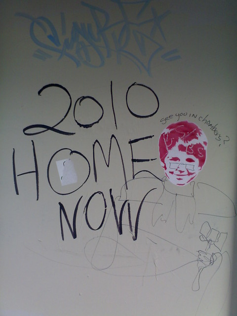 2010 HOME NOW
