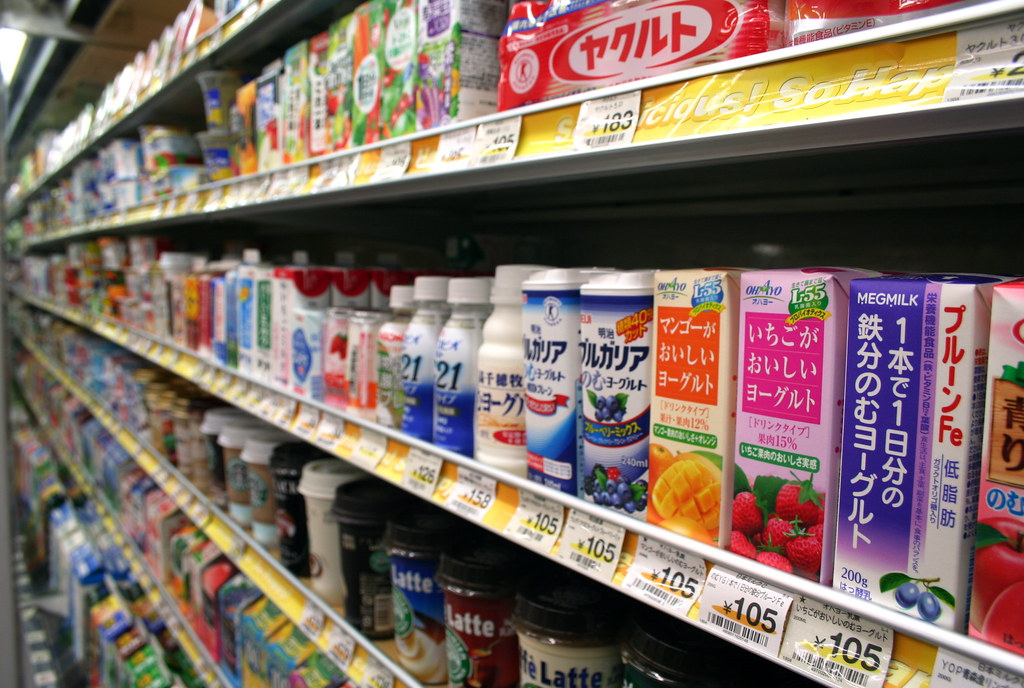 japanese drinks at japanese supermarkets in japan