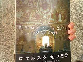 国立西洋美術館 おみやげ2   by giovanniscanavino