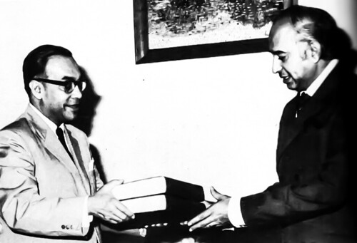 Justice Hamoodur Rehman presents his famous report to ZAB | by Doc Kazi