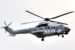 Japan Coast Guard Aerospatiale AS332L1(JA6686) | by Kentaro IEMOTO