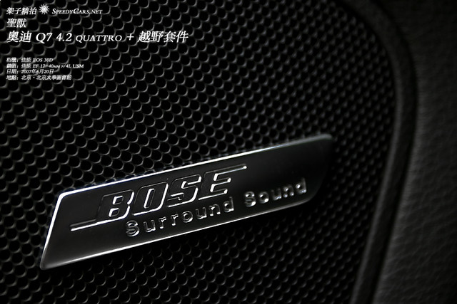 Audi Q7 4 2 quattro with Offroad Style Package * Saint Bea