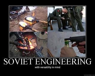 """Russisches Abzeichen /""""High Achiever of Military Engineering/"""" modern"""