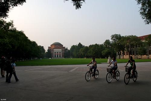 Tsinghua University 清華大學