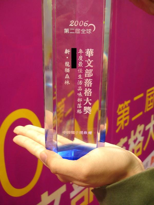 得獎者的獎座,這也不重要,獎金最重要。
