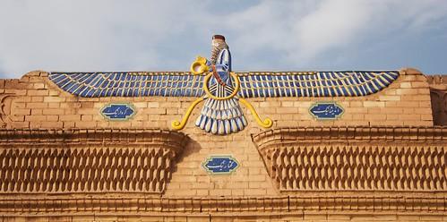 Fravashi, Symbol der Zoroaster | by qiv