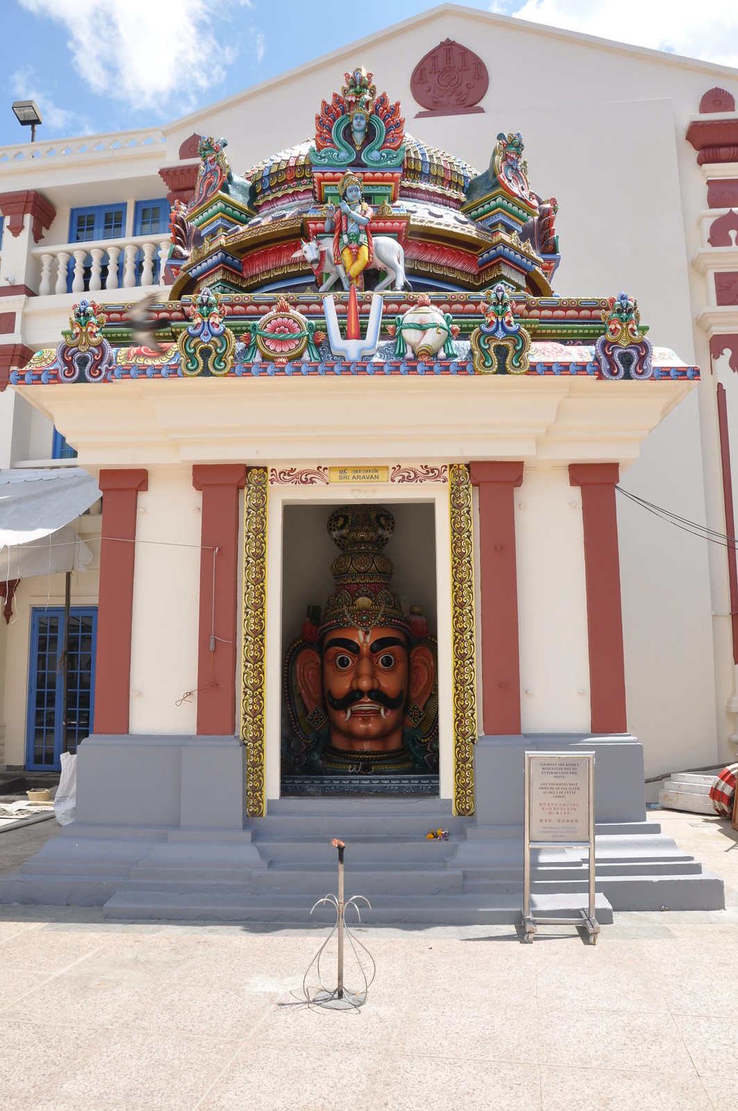 Singapore : Sri Mariamman Temple