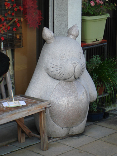 Totoro in Kyoto | by Mystery T