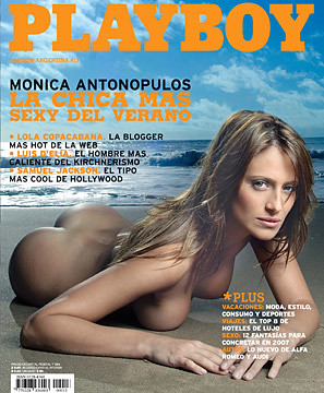 monica-antonopulos-playboy   miguel garces   flickr