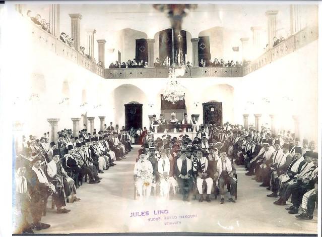Beruit Lebanon Synagogue Jews scan0594