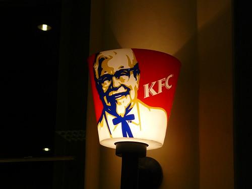 Open Together at KFC Kawi | by jauhari